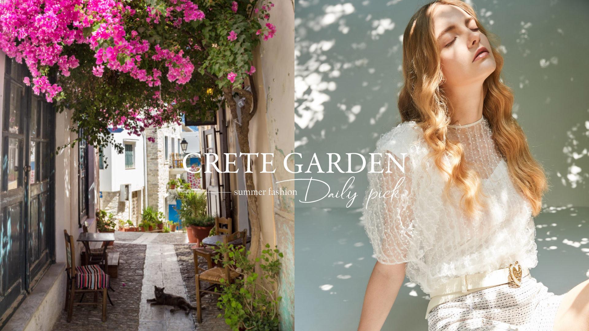 點亮自己!把地中海的花園穿上身。冰淇淋色才是真愛