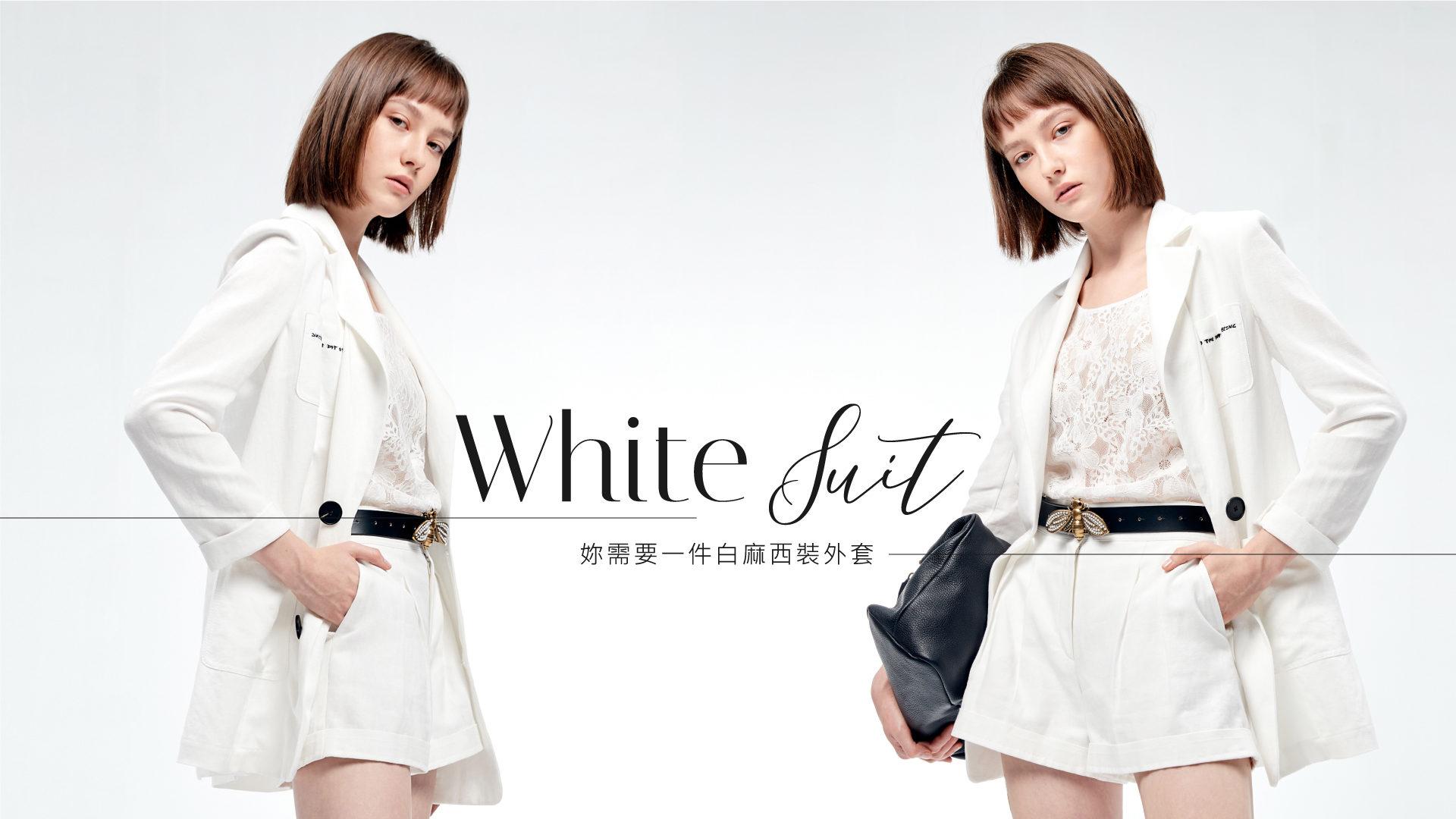 時尚OL,妳需要一件白麻西裝外套!