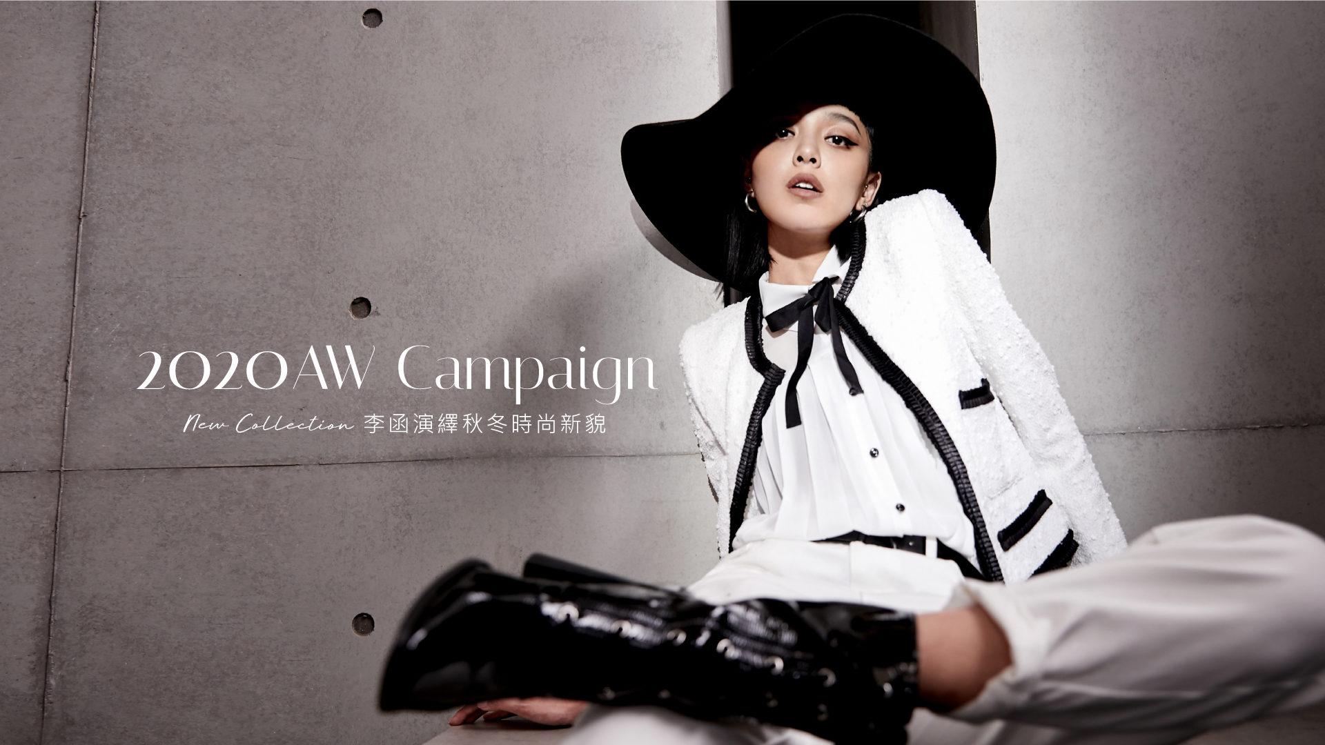 2020秋冬時尚趨勢,KOL李函演繹藝術時尚的復古新貌